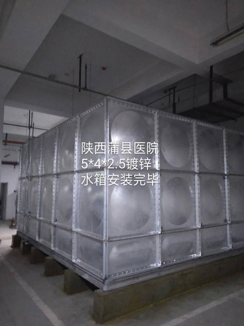 shan西50立方、75立方镀锌水箱