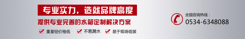 网投平台中心集团