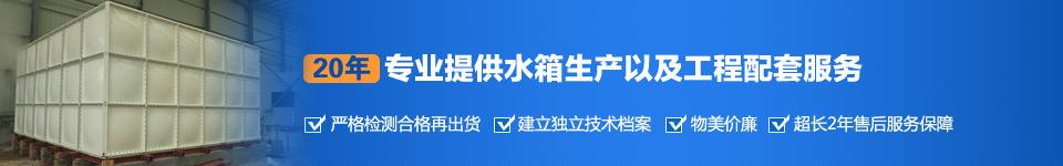 新锦江yu乐yu集团